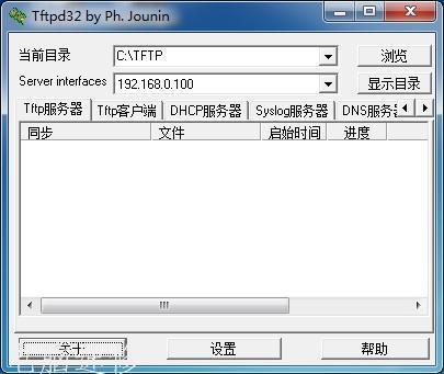 斐讯302B路由器刷腾达W3000R固件教程