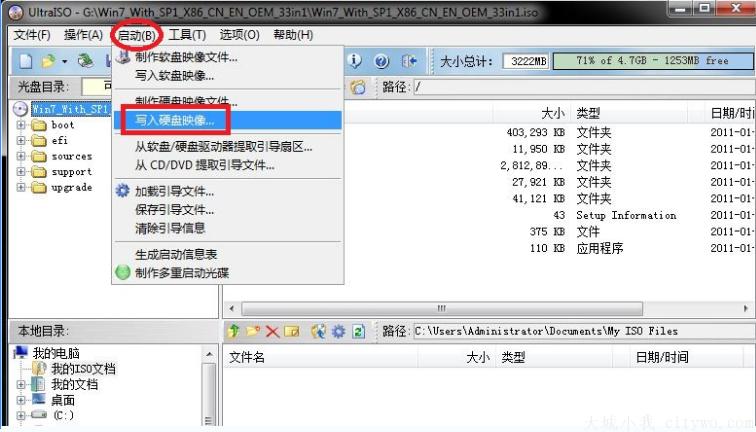 如何用U盘安装Win 7/win8/win0/win2008/win2012 ? 经验教程 第2张