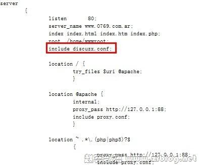 lnmp伪静态文件自定义配置教程
