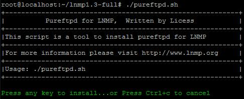 LNMP下FTP服务器的安装和使用(Pureftpd和Proftpd)