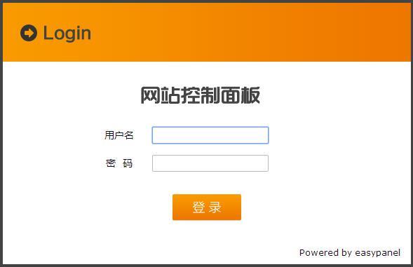 Easypanel免费VPS面板安装使用:多账户,跨平台Linux和Windows