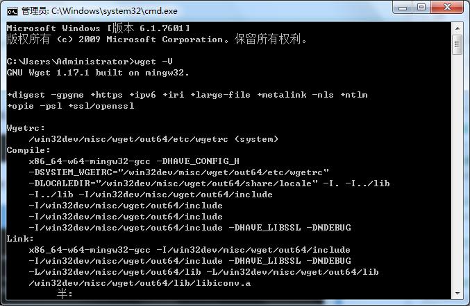 Windows系统使用wget命令下载整站教程