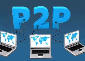 什么是P2P技术?