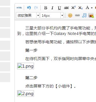 记我碰到的坑:linux服务器文件夹所有者和用户组属性不同会引起的问题
