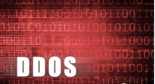 查看服务器是否被DDOS攻击的方法
