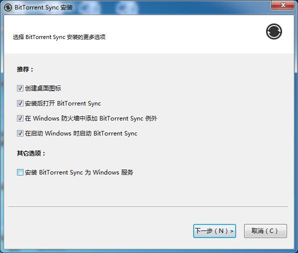 1_install_05.jpg