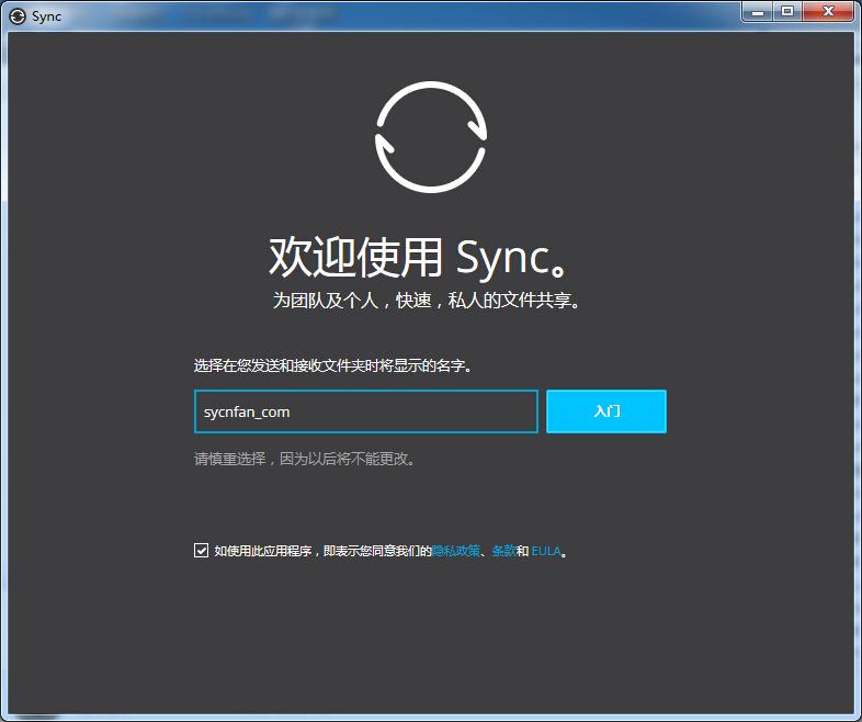 1_install_07.jpg