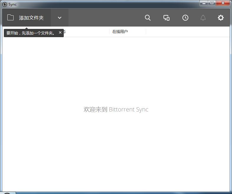 1_install_08.jpg