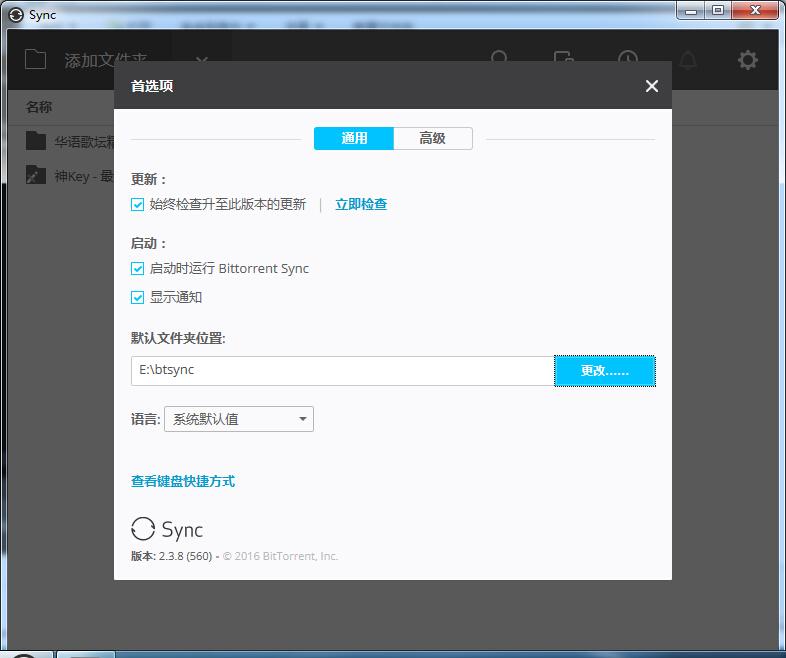 2_option_1.jpg