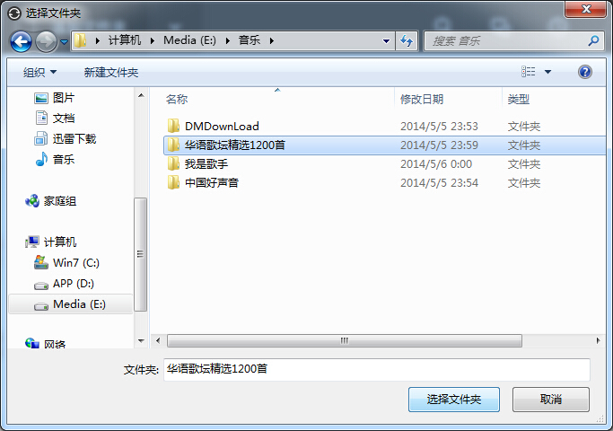 4_publish_2.jpg