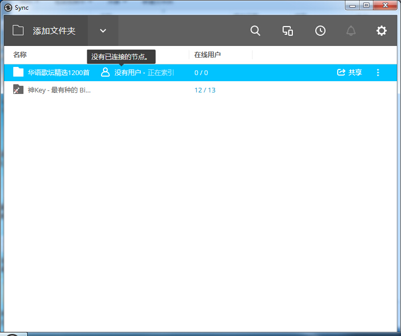 4_publish_3.jpg