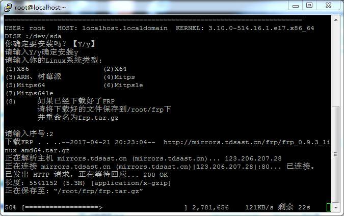 FRP一键注册为LINUX服务可开机启动脚本
