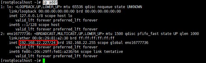 CentOS7添加多个IP方法