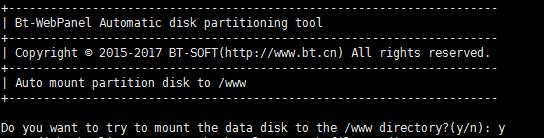 BT-Panel Linux自动磁盘挂载工具1.0
