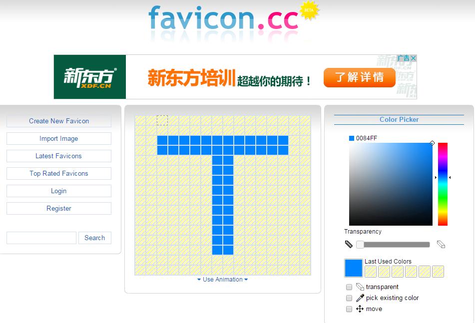 在线编辑favicon的网站favicon.cc