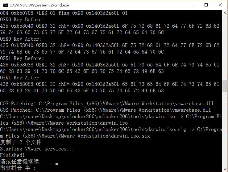 在VMware和VirtualBox中安装MACOSX教程