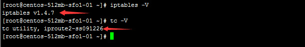 对centos6指定端口限速的方法