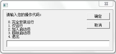 一个可以让frp开机启动隐藏后台守护进程的vbs脚本