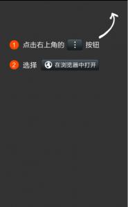 微信下载软件弹出提示框代码