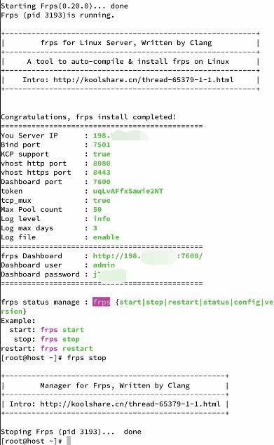 CentOS7一键搭建frp服务器脚本