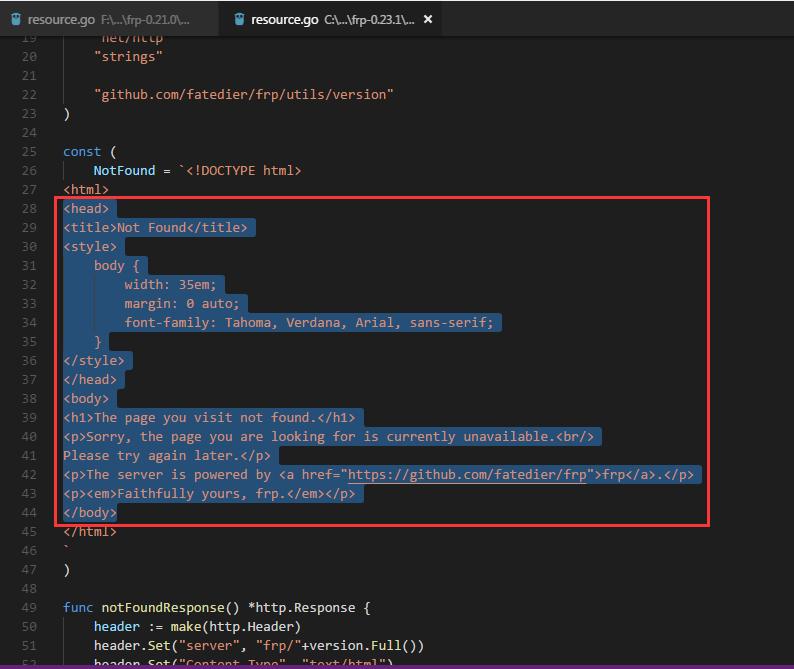 frp修改源码和编译方法