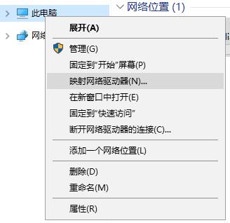 用sshfs挂载linux磁盘到windows系统方法