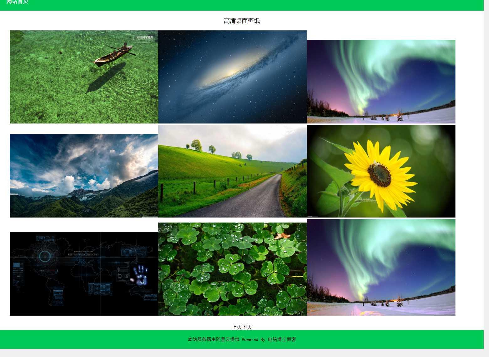 一个不错的图片站PHP源码无数据库