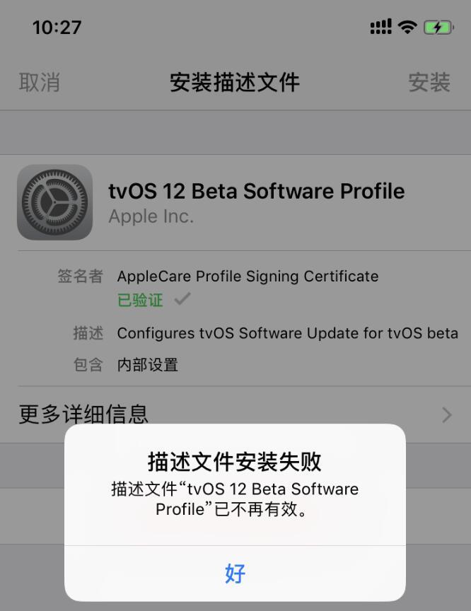 QQ截图20200212114111.jpg
