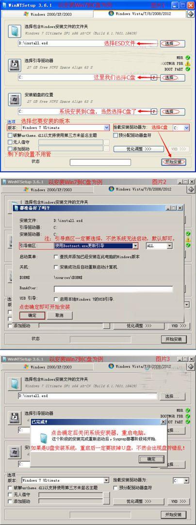 esd_已压缩.jpg